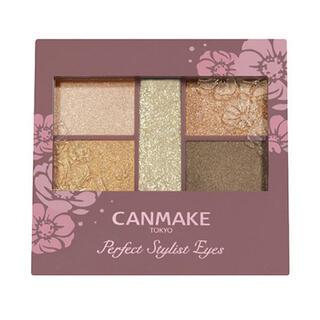 CANMAKE - キャンメイクアイシャドウ16