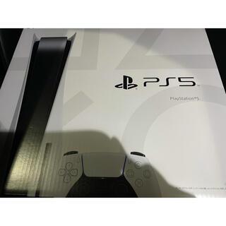 【即日発送】PlayStation5 ディスクドライブ搭載 新品 未使用