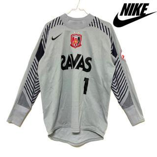 NIKE - 【超美品】浦和レッズ ゴールキーパー 背番号1番 ウェア サッカー GK