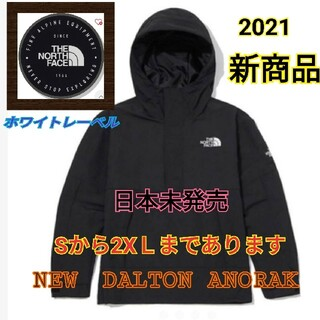 THE NORTH FACE - THE NORTH FACEニューダルトンアノラック