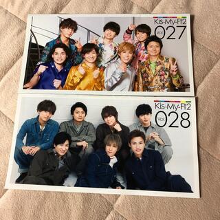 kis-my-ft2 会報NO.27〜28セット