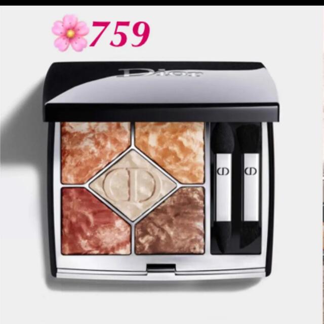 Dior(ディオール)のディオール サンククルール  限定 759 新品未使用 コスメ/美容のベースメイク/化粧品(アイシャドウ)の商品写真
