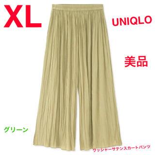 UNIQLO - 美品 ユニクロ ワッシャーサテンスカートパンツ グリーン XL