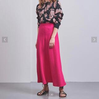 UNITED ARROWS - 価格18700円 ユナイテッドアローズ マキシスカート。