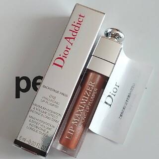 Christian Dior - 新品 ディオール 限定 マキシマイザー 016