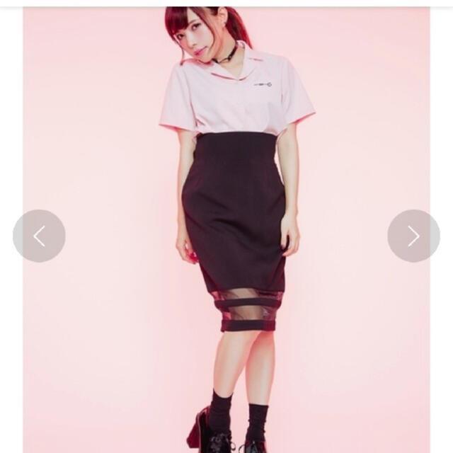 EATME(イートミー)のEATME ロゴ刺繍ボーリングシャツ  メンズのトップス(シャツ)の商品写真