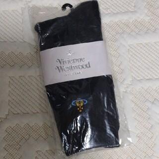 Vivienne Westwood - 新品未使用!ヴィヴィアンウエストウッド ソックス 黒