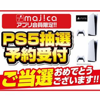 プレイステーション(PlayStation)のプレステ5 本体 PS5(家庭用ゲーム機本体)
