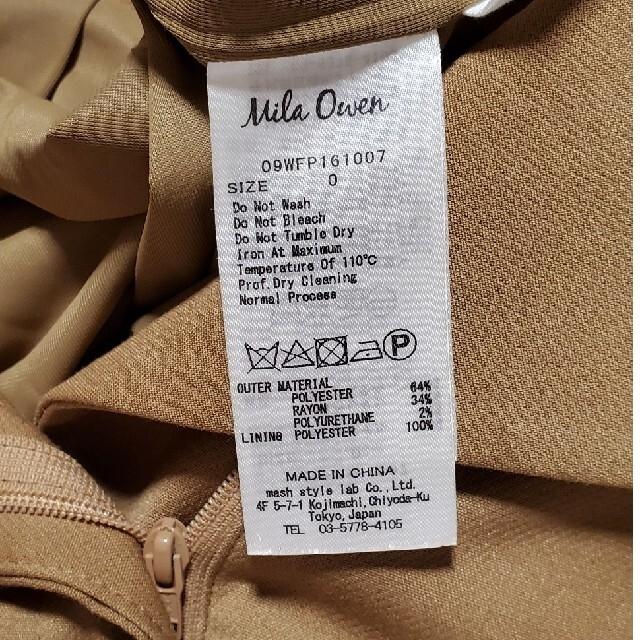 Mila Owen(ミラオーウェン)のミラオーウェン ベルト付き テーパード レディースのパンツ(カジュアルパンツ)の商品写真