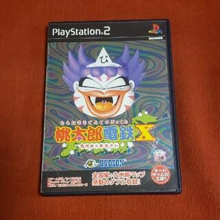 PlayStation2 - 桃太郎電鉄  X  九州編もあるばい