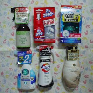 リセッシュ 除菌EX アタックZERO 洗剤 レノア 柔軟剤 詰合せ 掃除用品(洗剤/柔軟剤)