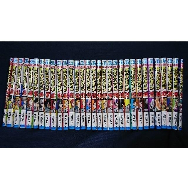 僕のヒーローアカデミア 1~29巻 0巻 R巻 映画特典 全巻セット エンタメ/ホビーの漫画(少年漫画)の商品写真