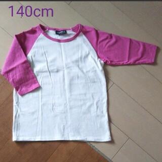 スキップランド(Skip Land)の【レモール】女の子 七分袖 ラグランTシャツ カットソー 140(Tシャツ/カットソー)