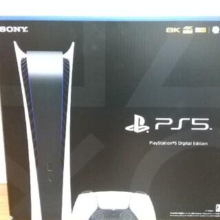 プレイステーション(PlayStation)の[送料無料]PS5 デジタルエディション(家庭用ゲーム機本体)