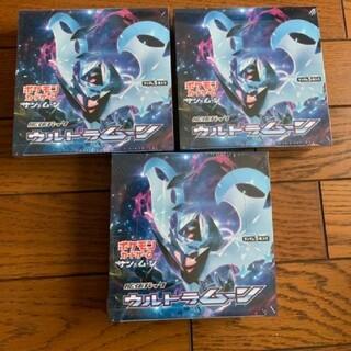 ポケモン(ポケモン)のポケモンカード(Box/デッキ/パック)