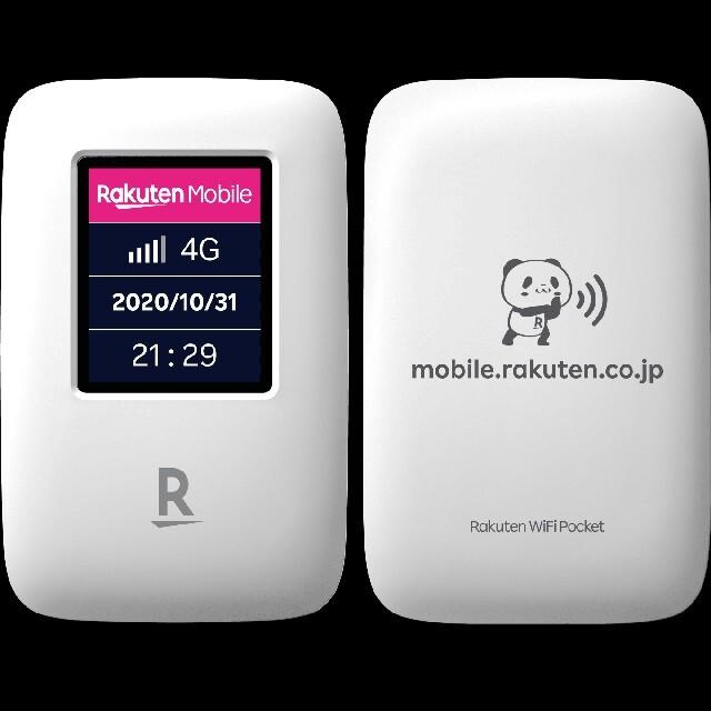 Rakuten(ラクテン)の【未使用】楽天Wi-Fiポケット ルーター ホワイト スマホ/家電/カメラのスマートフォン/携帯電話(その他)の商品写真