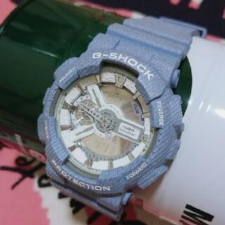 G-SHOCK - G-SHOCK WR20BAR 腕時計 CASIO ブルー