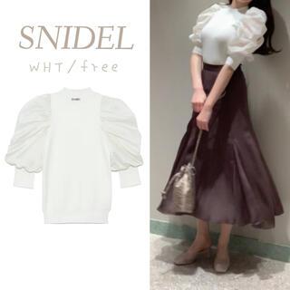 snidel - SNIDEL パフスリニットプルオーバー WHT