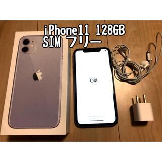 Apple - iPhone 11 本体 128GB SIMロック解除済