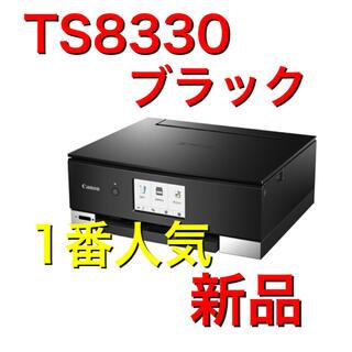 Canon - R1 TS8330【ブラック】新品 保証あり 1番人気 プリンター インクなし