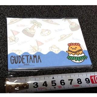 グデタマ(ぐでたま)のぐでたま☆付箋(キャラクターグッズ)