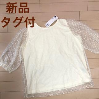 GU - 新品タグ付★GU★ジーユー ドットチュールブラウス オフホワイト 150