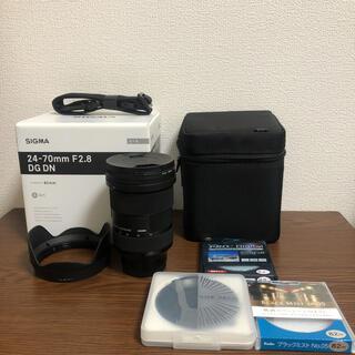 シグマ(SIGMA)のSIGMA 24-70F2.8 DG DN(レンズ(ズーム))