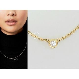 Tiffany & Co. - ティファニー バイザヤード ネックレス K18 ダイヤモンド ペンダント 極美品