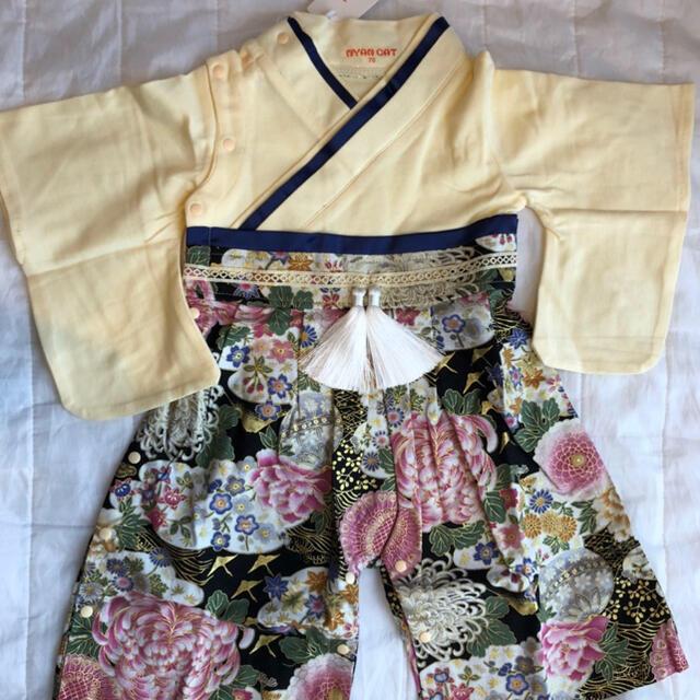 【入荷】袴ロンパース 袴 靴下セット 端午の節句 鯉のぼり 男の子 80 キッズ/ベビー/マタニティのベビー服(~85cm)(ロンパース)の商品写真