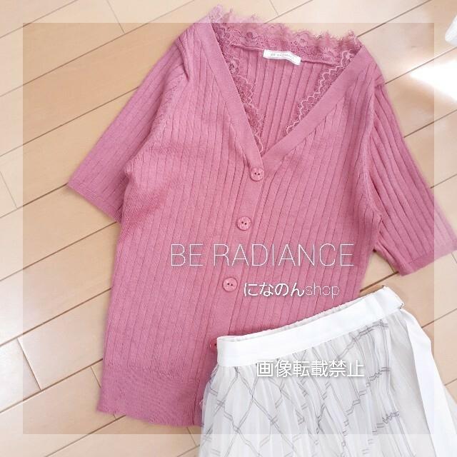 BE RADIANCE(ビーラディエンス)のビーラディエンス Vレースカットソーニット ラズベリーピンク レディースのトップス(カットソー(半袖/袖なし))の商品写真