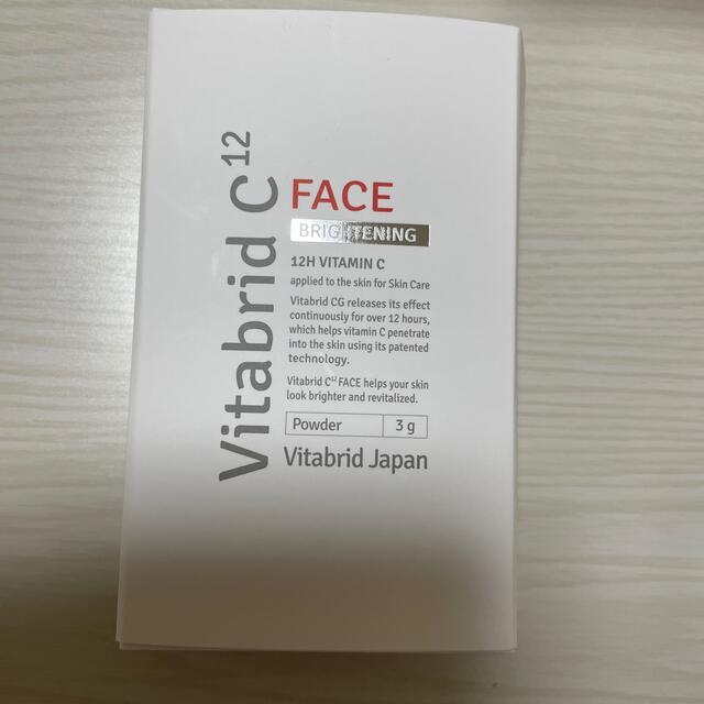 ビタブリッドC フェイスブライトニング コスメ/美容のベースメイク/化粧品(フェイスパウダー)の商品写真