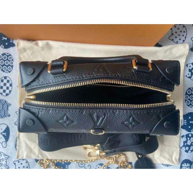 LOUIS VUITTON(ルイヴィトン)のルイヴィトン プティット・マル スープル ショルダーバッグ メンズのバッグ(ショルダーバッグ)の商品写真