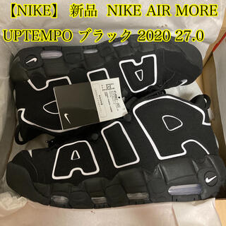 NIKE - 【NIKE】 新品  2020 AIR MORE UPTEMPO ブラック 27