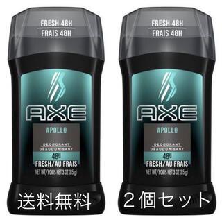 ユニリーバ(Unilever)のAXE デオドラントスティック アックス アポロ APOLLO 2個セット(制汗/デオドラント剤)
