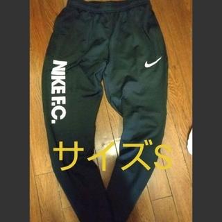NIKE - NIKE FC エッセンシャル KPZ S CD0577 サッカー フットサル