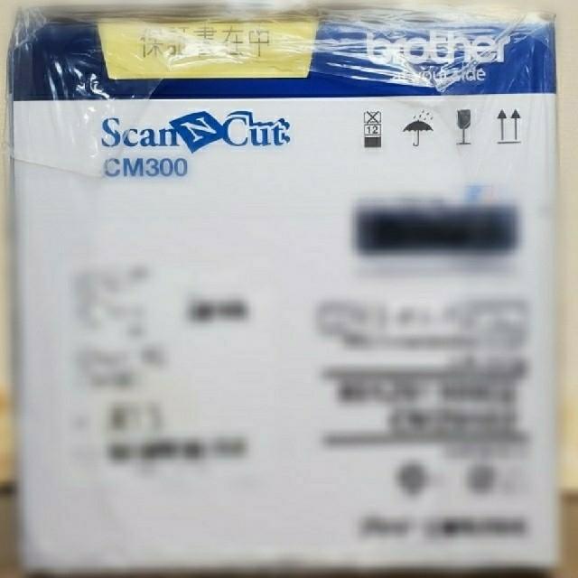 brother(ブラザー)のbrother カッティングマシン ScanNCut CM300 スマホ/家電/カメラのPC/タブレット(PC周辺機器)の商品写真
