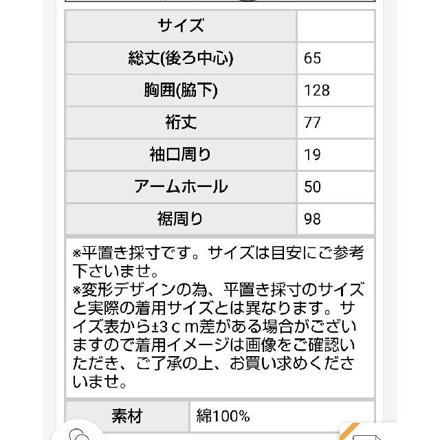 antiqua(アンティカ)の値下げ。アンティカ コットンリブニット レディースのトップス(ニット/セーター)の商品写真