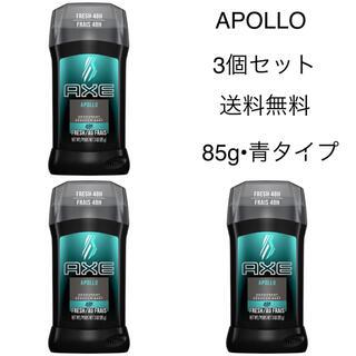 ユニリーバ(Unilever)のAXE APOLLO デオドラント アックス アポロ 85g x 3個セット(制汗/デオドラント剤)