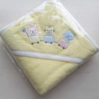familiar - 定価3520円ふわふわタオルのおくるみ 泉州タオル使用 85×85cm  日本製