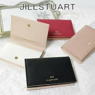 JILLSTUART - 新品 JILLSTUART 牛革名刺入れ カードケース