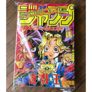 遊戯王 - 少年ジャンプ 遊戯王 1996