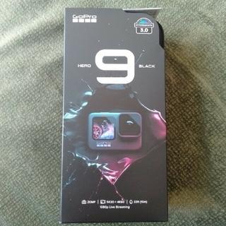 ゴープロ(GoPro)の【新品・未開封】GoPro HERO9 BLACK CHDHX-901-FW(コンパクトデジタルカメラ)