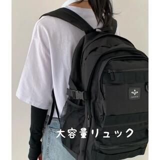 大容量 リュック バッグパック 黒 防水 大容量 A4 学生 通勤 通学 韓国