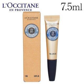L'OCCITANE - 新品 ロクシタン シア ネイルクリーム 7.5ml ネイルケア