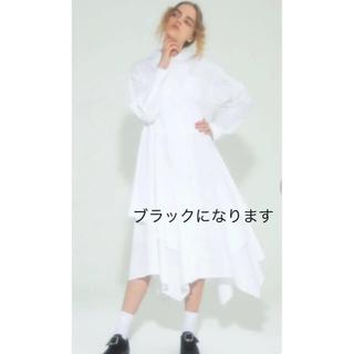 キャンディーストリッパー(Candy Stripper)のタグ付き キャンディストリッパーCandy Stripper FLARE ドレス(ロングワンピース/マキシワンピース)