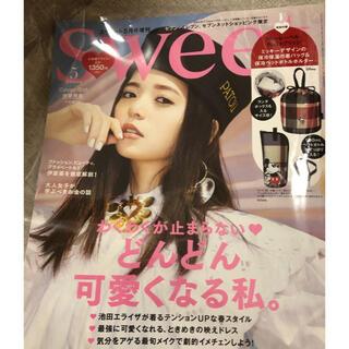 タカラジマシャ(宝島社)のsweet5月号 雑誌のみ(ファッション)