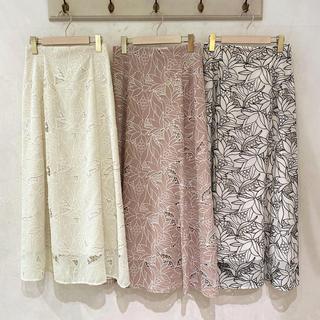 MERCURYDUO -  MERCURYDUO カットワーク刺繍ナロースカート