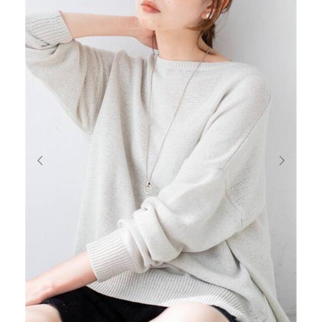 IENA(イエナ)のイエナ テープヤーン ワイドクルーネックプルオーバー レディースのトップス(ニット/セーター)の商品写真