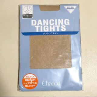 チャコット(CHACOTT)のチャコット  ダンシングタイツ S(ダンス/バレエ)
