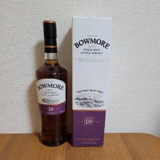 ボウモア18年 ウイスキー